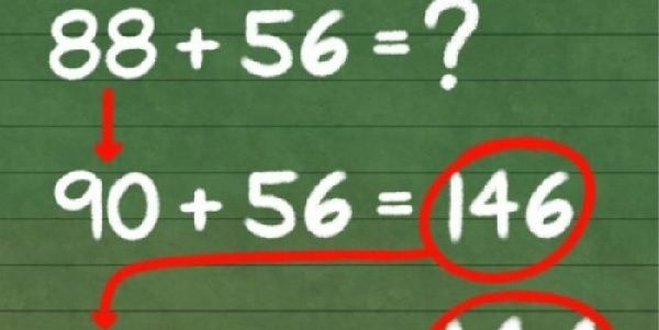 5 Maths Tricks image